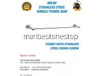 60CM STAINLESS STEEL SINGLE TOWEL BAR