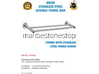 60CM STAINLESS STEEL DOUBLE TOWEL BAR
