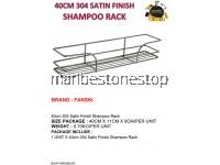 40CM 304 SATIN FINISH SHAMPOO RACK