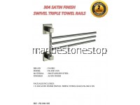 304 SATIN FINISH SWIVEL TRIPLE TOWEL RAILS FK-304111SS