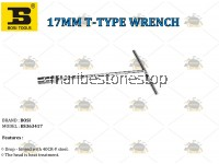 17MM T-TYPE WRENCH