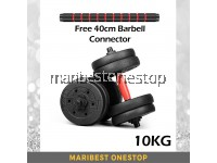 10kg Adjustable Environmental Bumper Plate Dumbbell With Barbell Connector