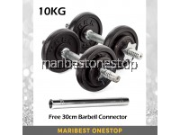 10kg Adjustable Cast Iron Dumbbell Set With Barbell Connector