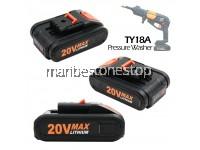 TY18A 20V Adjustable Cordless Pressure Washer Cleaner Jet Li-Ion Hydroshot