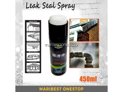 Leak Seal Repair Spray Leak Stop Leak Sealant Gutter Roof Awnings Leak Sealant Waterproof Spray 450ml