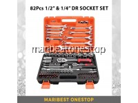 "SATAGOOD G-10006 82PCS ½"" & ¼"" Dr Socket Ratchet Combination Spanner Wrench Set Repair Tool Kit"