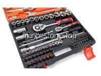 "SATAGOOD G-10006 82PCS ½"" & ¼"" Dr Socket Ratchet Combination Spanner Wrench Set Repair Tool Kit"