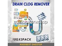 10GX3PACKS Japan Technology Multifunction Drain Clog Remover Powder Pipe Dredging for Sink Toilet Orange