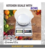 White SF-400 Digital Scale with Bowl Electronic Kitchen Weighing Digital Scale with 2pcs AA