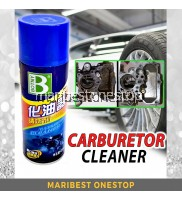 450ML Car Carburetor Cleaner Spray Car Care Cleaning Carb Spray
