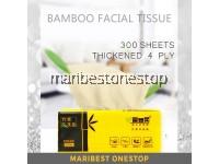 1 PACK 300 Sheets (75 Pulls x 4 Ply) Bamboo Pulp Multipurpose Natural Organic Soft Facial Tissue Paper Towel