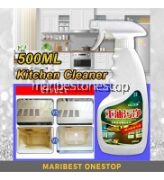 500ML Kitchen Cleaner Spray Hood Cleaner Cleaning Agent Heavy Quick Cleaning Detergent