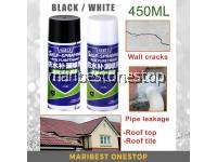 4SD 450ML Self-Spraying Polyurethane Leakage Stop Wall Cracks Pipe Leakage Roof Top Tile Crack Waterproof Sealant Spray