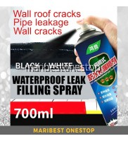 HY 700ML Self-Spraying Polyurethane Leakage Stop Wall Cracks Pipe Leakage Roof Top Tile Crack Waterproof Sealant Spray