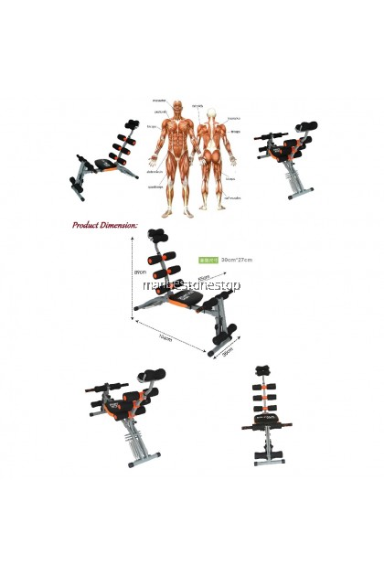 Six Pack Care Ab Exercise with Inbuilt Pedal Cycle