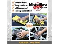 Super Thick Microfiber Car Cleaning Towel Car Wash Cloth Wax Polishing Towel