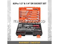 SATAGOOD G-10006 82PCS ½ & ¼ Dr Socket Ratchet Combination Spanner Wrench Set Repair Tool Kit