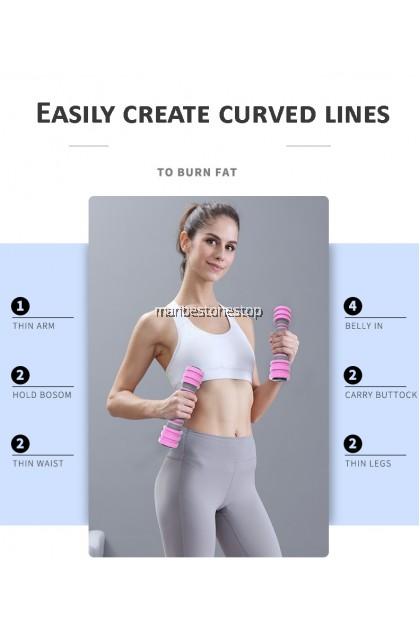 [Random Colour] 2KG Neoprene Ladies Gym Fitness Dumbbells (Pair)