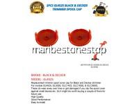 2PCS GL4525 BLACK & DECKER TRIMMER SPOOL CAP , HIGH QUALITY