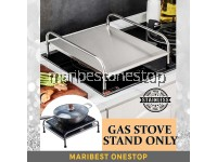 Stainless Steel Gas Stove Protective Cover Rack Gas Stove Stand Pot Holder Induction Stove Cover Holder Bracket