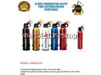 0.5KG FIREBEATER AUTO FIRE EXTINGUISHER PORTABLE CAR HOME (RANDOM COLOUR)