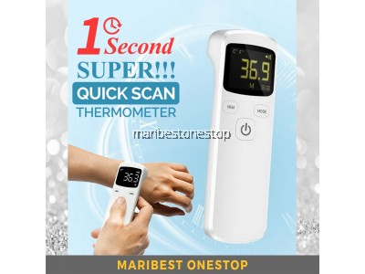 JK-A007 Medical High-Precision Infrared Non-Contact Thermometer Forehead Body Temperature 1 Sec Quick Detect
