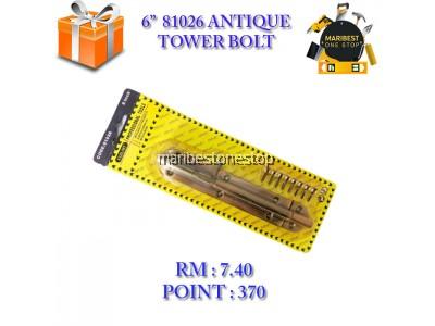 6'' 81026 ANTIQUE TOWER BOLT