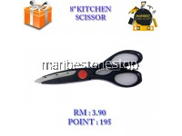 8'' KITCHEN SCISSOR