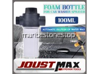 100ML HIGH PRESSURE CAR WASHER SPRAYER FOAM BOTTLE ONLY SOAP DISPENSER BOTTLE FOR CAR WASH CLEANING WATERING PLANTS